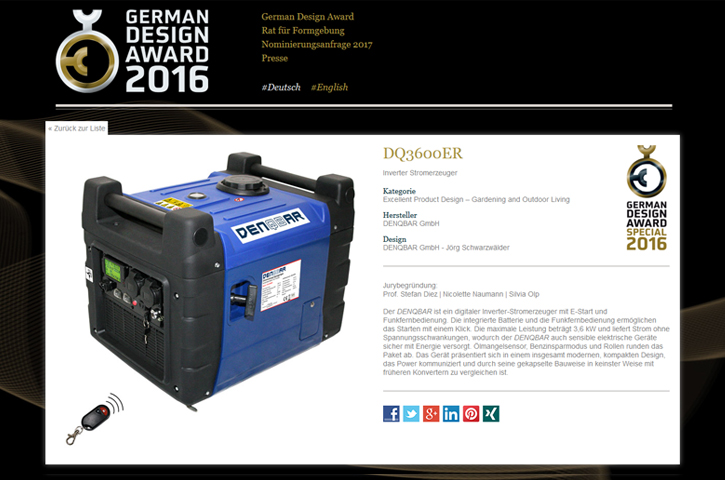 German Design Award 2016 DQ3600ER